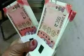 1000, 350 और 5 रुपये के नए नोट की फोटो ...
