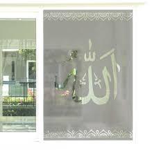 Arabic Window Film Window Sticker Tenstickers