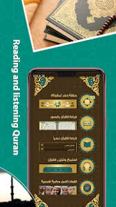 Prayer Now Azan Prayer Time Muslim Azkar Premium 6.1.2 APK For Android