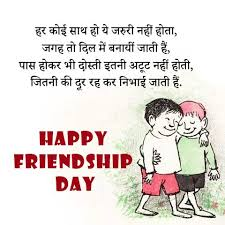 friendship day wishes greeting cards