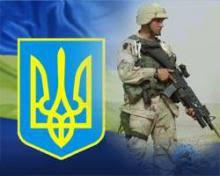 Платники Луганщини перерахували до бюджету майже 116 млн грн військового збору