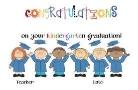 daycare graduation cliparts clip art
