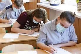ЗНО-2020: у масках та дистанцією у 1,5 м між учнями     Терміново ...