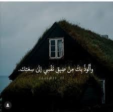 صور حزينه Posts Facebook