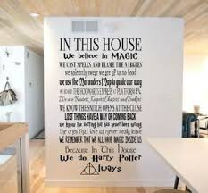 Wall Stickers Harry Potter Custom Colour In This House Vinyl Decal Decor Nursery Ebay