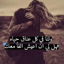 صور احباب وغرام افضل صور حب للاحباب في غايه الروعه صور حزينه
