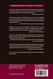 Sexual Violation in Islamic Law: Substance, Evidence, and Procedure  (Cambridge Studies in Islamic Civilization): Azam, Hina: 9781107476066:  Amazon.com: Books