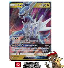 Dialga GX Ultra Prism 100/156 - See what it's worth