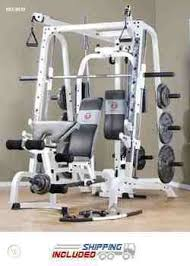 MARCY MD-9010 LINEAR BEARING SMITH MACHINE, DEMO SALE | #77340841