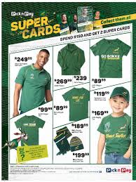 pick n pay cur catalogue 2019 09 02