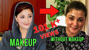 maryam nawaz shocking transformation
