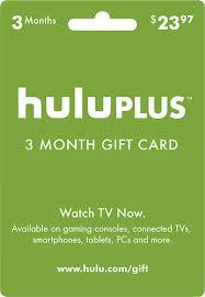 hulu hulu plus 3 month gift card