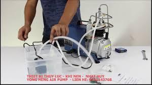 Máy bơm hơi áp lực cao PCP Yong Heng 30MPA 4500 PSI