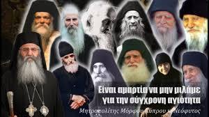Αγιος Γεώργιος Αύρας Καλαμπάκας: Νοεμβρίου 2016