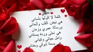 رسائل مساء للزوج مسجات رومانسيه مسائيه للزوج المرأة العصرية
