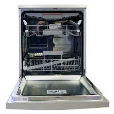 Máy rửa bát Bosch SMS25KI00E - Chính hãng