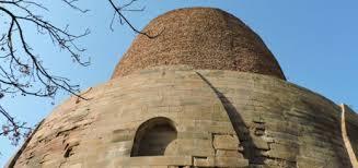 Chaukhandi Stupa Archives - Mango Lady Diaries