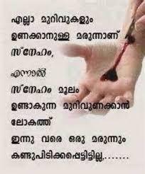 sad r tic image in malayalam ordinary quotes
