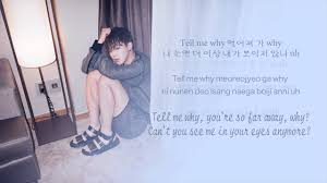 bts 방탄소년단 outro love is not over color coded hangul rom