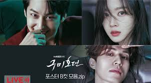 Tale of nine tailed ep 1 and 2 Spanish sub on Viki and Netflix: watch the  premiere of Lee Dong Wook and Kim Bum's dorama Guminho for free