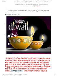 happy diwali happy new year images quotes in hindi by