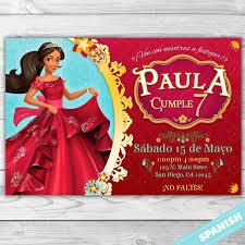 Elena De Avalor Invitacion Princesa Disney Personalizada