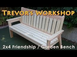 2 4 friendship garden bench