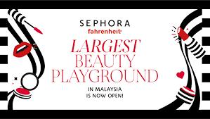 sephora f88 largest beauty playground