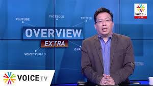OverviewExtra ประจำวันที่ 12 เมษายน 2563 - YouTube
