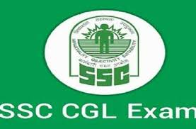 SSC CGL Tier-I 2018 Results Released : Steps To Check - SSC CGL Tier-I 2018  results जारी, ऐसे करें चेक | Patrika News