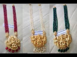 gold color beads long chain