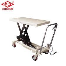 350kg scissor mini table lift car lift