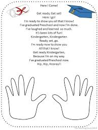 preschool goodbye poems