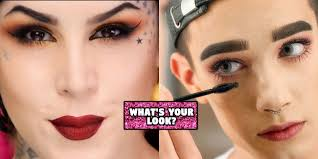 quiz will reveal your ideal makeup look