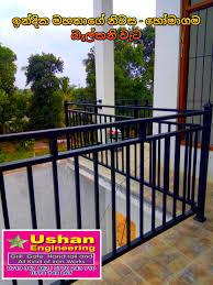 Ushan Engineering Steel Handrail Sri Lanka Stair Case Sri Lanka Balcony Railing Sri Lanka Handrail Design Sri Lanka Simple Handrail Design Sri Lanka Spiral Stair Case Steel Balcony