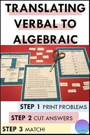 translating verbal to algebraic
