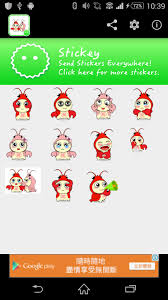 Stickey Lovely Baby Lobster for Android ...