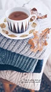 صور مضحكة عن الشتاء اجمل فصول فصل الشتاء الحبيب للحبيب