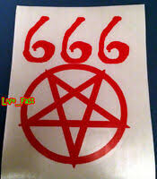 Leviathan Cross Vinyl Decal Sticker Bumper Window Wall Satanic Lucifer White For Sale Online Ebay