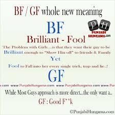 gf bf jokes