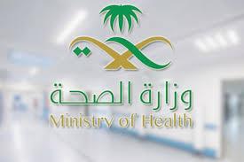 صور شعار حقوق وعلاقات المرضى جديدة موسوعة