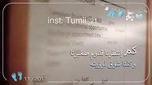 بشارة مولود بدون إسم Baby Boy Cards Boy Cards Arabic Words