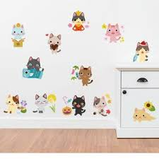 Super Cute Baby Cats Wall Stickers Gallery Wallrus Free Worldwide Shipping