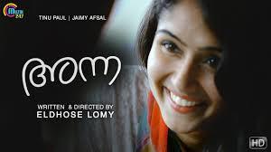 anna malam short film with