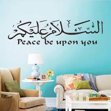 Aliexpress Com Buy Islamic Muslim Peace Be Upon You Calligraphy Vinyl Decal Wall Sticke Islamic Wall Decor Wall Stickers Living Room Wall Stickers Home Decor