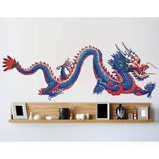 Trinx Chinese Dragon Wall Decal Wayfair