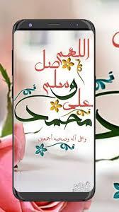 خلفيات و صور دعاء دينية و اسلامية ايات قرآنية 2019 For Android