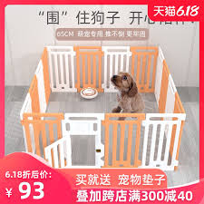 Small Dog Pet Dog Fence Dog Cage Dog Fence Free Combination Indoor Plastic Household Assembly Isolation Door Buy Products Online With Ubuy Lebanon In Affordable Prices 612252561057
