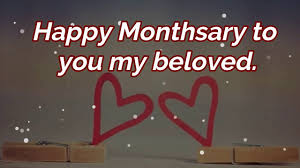 monthsary message and r tic quotes for boyfriend