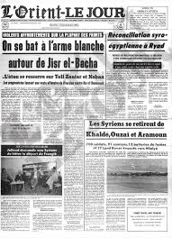 1976 - 2016: 40 ans. 24 juin 1976: nous... - La guerre du Liban au jour le  jour | Facebook